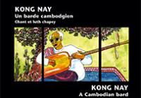 CAMBODGE | La berceuse « Regrets de l'éléphant » par Kong Nay