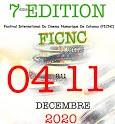 Festival International du Cinéma Numérique de Cotonou 7è  édition  du 04 au 09 Décembre 2020