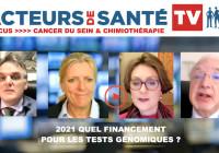 5 000 femmes pourraient éviter une chimiothérapie inutile